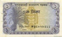 1 Taka BANGLADESH  1973 P.05a SPL