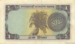 1 Taka BANGLADESH  1973 P.06a SPL