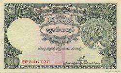 1 Kyat BIRMANIE  1953 P.42 SPL
