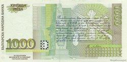 1000 Leva BULGARIE  1997 P.105 NEUF