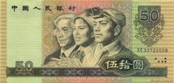 50 Yuan CHINE  1990 P.0888b pr.NEUF