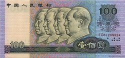 100 Yuan CHINE  1990 P.0889b NEUF