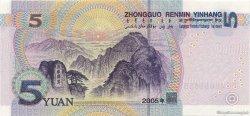 5 Yuan CHINE  2005 P.0903 NEUF