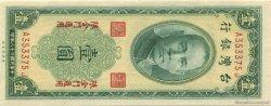1 Yuan CHINE  1949 P.R101 NEUF