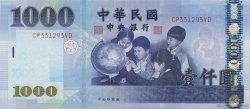 1000 Yuan CHINE  2005 P.1997 NEUF