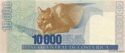10000 Colones COSTA RICA  2005 P.267c NEUF