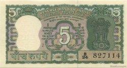 5 Rupees INDE  1970 P.055 SPL