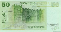 50 Lirot ISRAËL  1973 P.40 NEUF