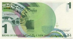 1 Nouveau Sheqel ISRAËL  1986 P.51Aa NEUF