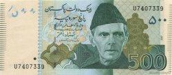 500 Rupees PAKISTAN  2007 P.49b NEUF