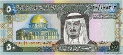 50 Riyals ARABIE SAOUDITE  1983 P.24c NEUF