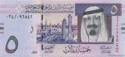 5 Riyals ARABIE SAOUDITE  2007 P.32a pr.NEUF