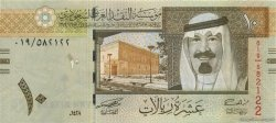 10 Riyals ARABIE SAOUDITE  2007 P.33 NEUF