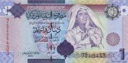 1 Dinar LIBYE  2009 P.71 NEUF