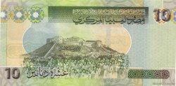 10 Dinars LIBYE  2009 P.New NEUF