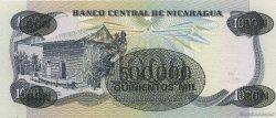 500000 Cordobas sur 1000 Cordobas NICARAGUA  1987 P.150 NEUF