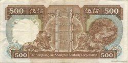 500 Dollars HONG KONG  1988 P.195b TTB