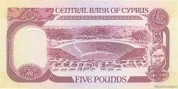 5 Pounds CHYPRE  1990 P.54a SPL