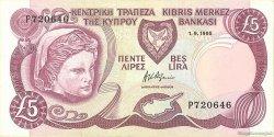 5 Pounds CHYPRE  1995 P.54b SPL