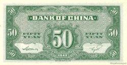 50 Yuan CHINE  1942 P.0098 SPL+