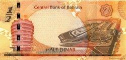 1/2 Dinar BAHREIN  2007 P.25 NEUF