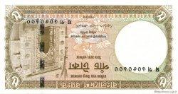 5 Taka BANGLADESH  2006 P.25d NEUF