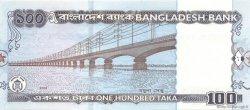 100 Taka BANGLADESH  2008 P.49c SPL
