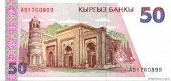 50 Som KIRGHIZSTAN  1994 P.11 NEUF