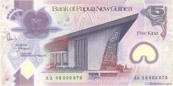 5 Kina PAPOUASIE NOUVELLE GUINÉE  2008 P.29 NEUF
