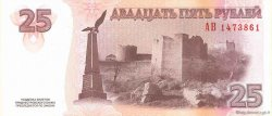 25 Roubles TRANSNISTRIE  2007 P.45a NEUF