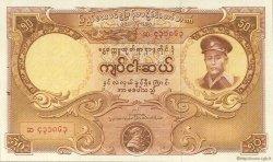 50 Kyats BIRMANIE  1958 P.50a SPL