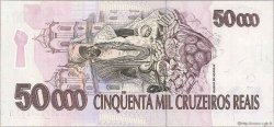 50000 Cruzeiros Reais BRÉSIL  1994 P.242 SPL