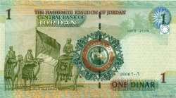 1 Dinar JORDANIE  2006 P.34c NEUF