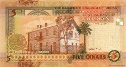 5 Dinars JORDANIE  2006 P.35b NEUF