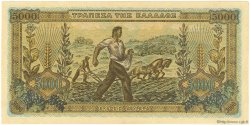 5000 Drachmes GRÈCE  1942 P.119a pr.NEUF