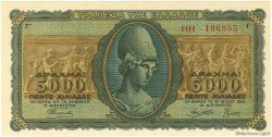 5000 Drachmes GRÈCE  1943 P.122a pr.NEUF