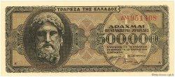 500000 Drachmes GRÈCE  1944 P.126a NEUF