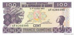 100 Francs Guinéens GUINÉE  1985 P.30a NEUF