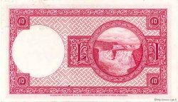 10 Kronur ISLANDE  1948 P.33a TTB+