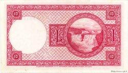 10 Kronur ISLANDE  1948 P.33b TTB+