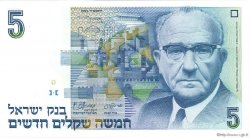 5 New Sheqalim ISRAËL  1985 P.52a NEUF