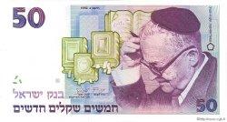 50 New Sheqalim ISRAËL  1992 P.55c NEUF