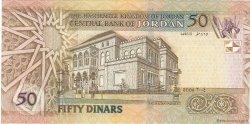 50 Dinars JORDANIE  2004 P.38b NEUF