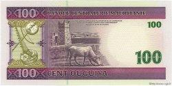 100 Ouguiya MAURITANIE  2008 P.10c NEUF