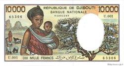 10000 Francs DJIBOUTI  1984 P.39b pr.NEUF