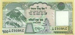 100 Rupees NÉPAL  2008 P.64 pr.NEUF