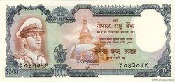 1000 Rupees NÉPAL  1972 P.21 NEUF