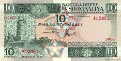 10 Shilin = 10 Shillings SOMALIE  1987 P.32c SPL
