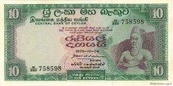 10 Rupees CEYLAN  1975 P.74c pr.NEUF