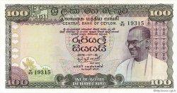 100 Rupees CEYLAN  1974 P.80a SPL